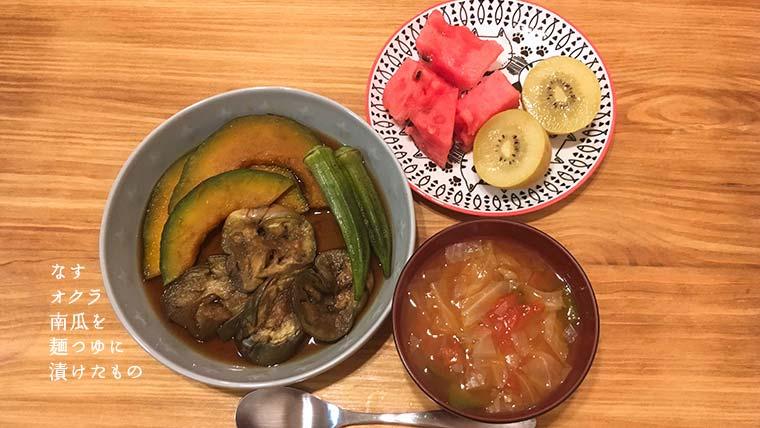脂肪燃焼スープ3日目