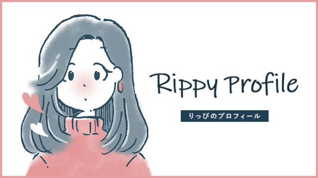 rippy profile