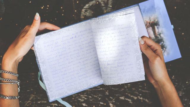 ありがとう日記